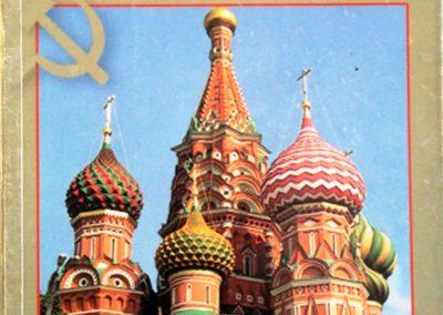 Memorias de Rusia, de Manuel Arce.