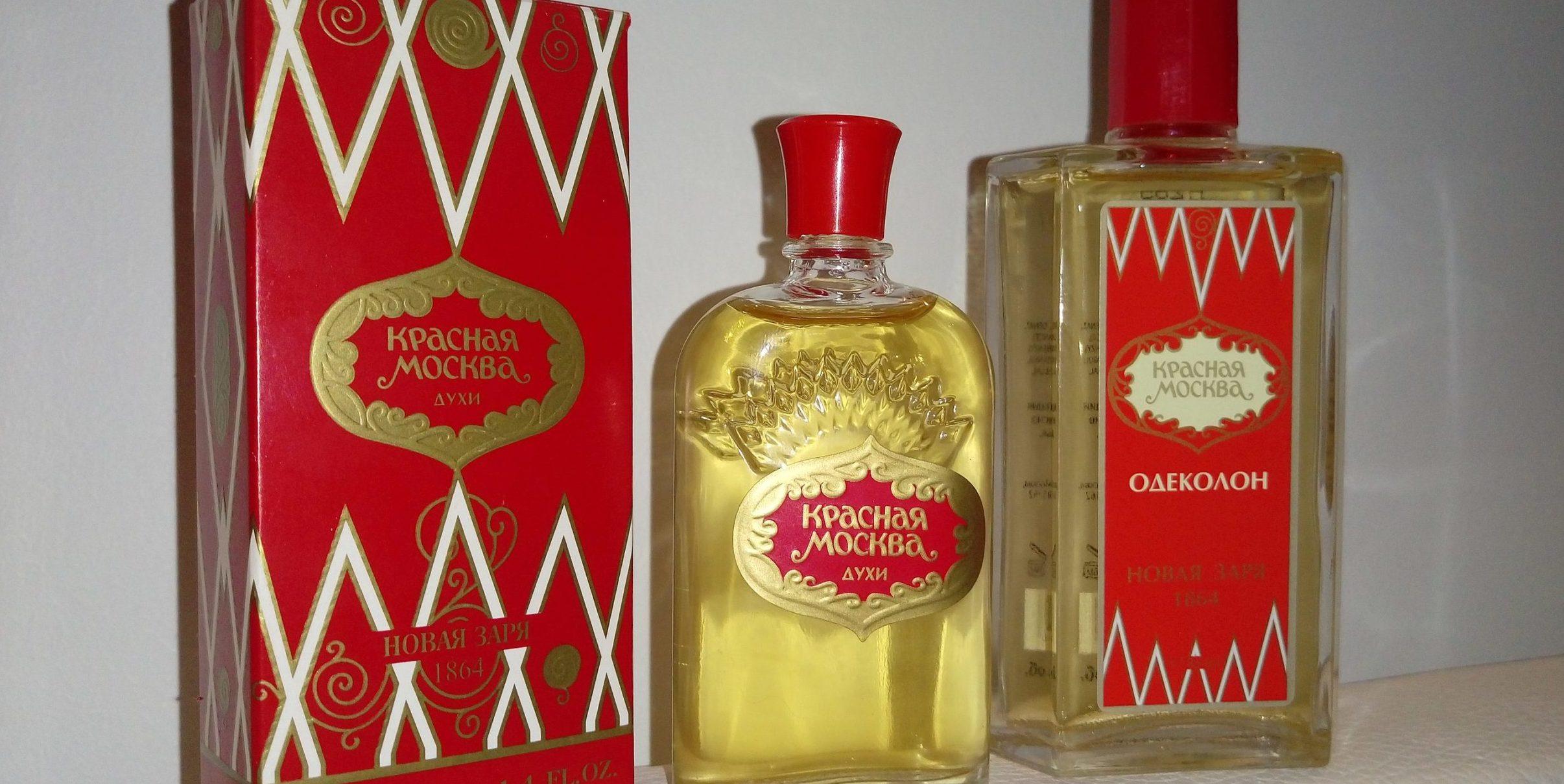 Красная москва | Moscú Rojo