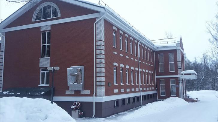 """Edificio de la Residencia vacacional de la Universidad Estatal """"Lomonósov"""" de Moscú, Antigua Casa 2."""