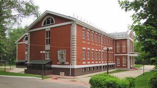 """Edificio de la Residencia vacacional de la Universidad Estatal """"Lomonósov"""" de Moscú"""