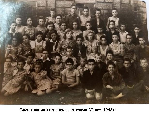 Niños españoles de la Casa 4, en Meleuz, Bashkiria.