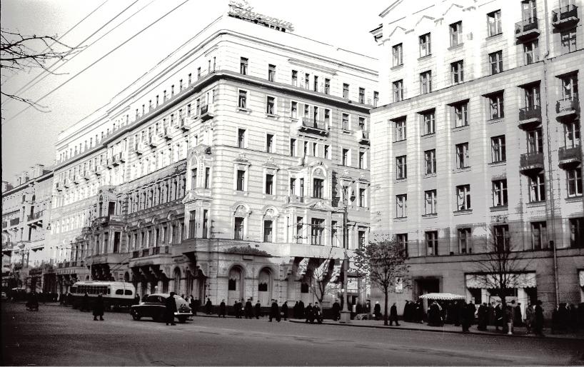 Hotel Lux, 1956, antes de las reformas.