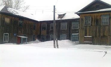 Tundrija, Casa en Altai