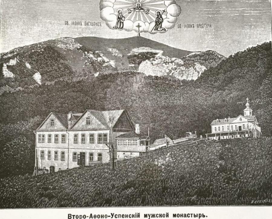 Antiguo grabado de los edificios del monasterio de Beshtau. (Año desconocido).