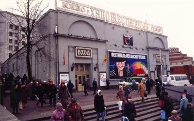 Un cine español en Moscú