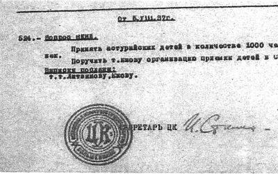Una firma de Stalin