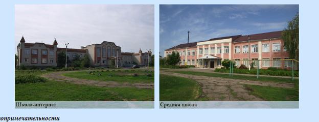 Centros educativos en Kukkus