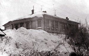 Birsk, Casa en Baskiria