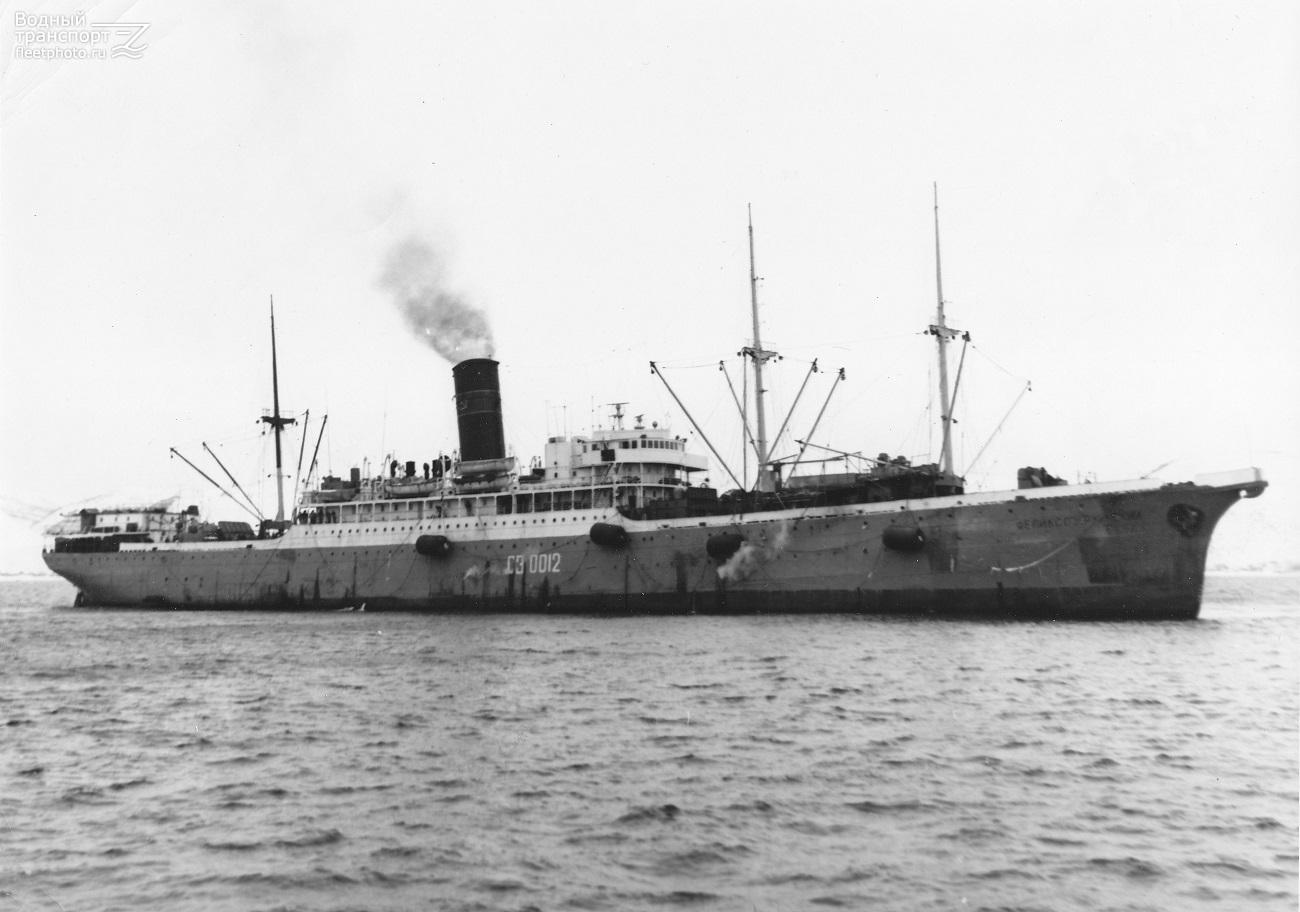 El buque Felix Dzerzhinsky