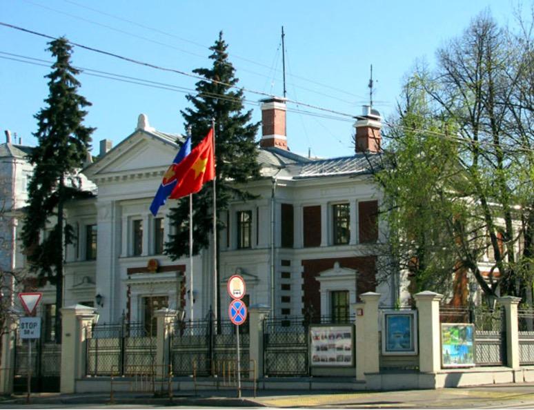 Embajada de Vietnam, antigua Casa 7, Pirogóvskaya 13.