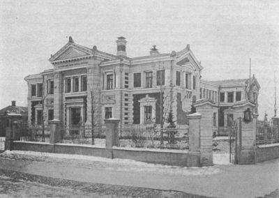 Pirogóvskaya, Casa 7, Moscú